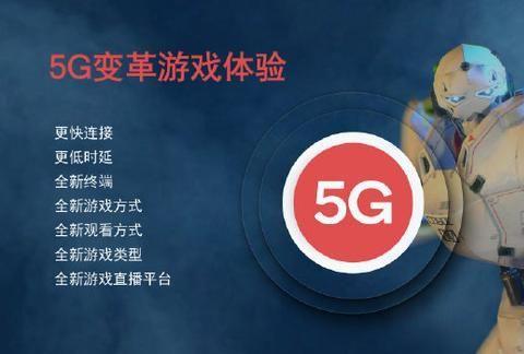 高通侯明娟:5G时代,希望携手合作伙伴为玩家们带来更好的体验