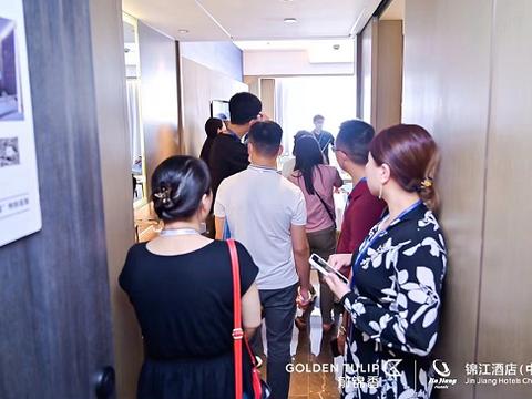 首批新老业主走进郁锦香酒店上海锦江创新中心样板房