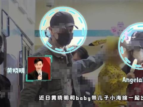 陈梦获得奥运金牌后,邀表哥黄晓明回青岛一聚,没有邀请表嫂baby