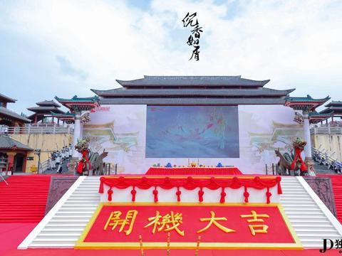 杨紫成毅出席大型仙侠巨制《沉香如屑》新闻发布会