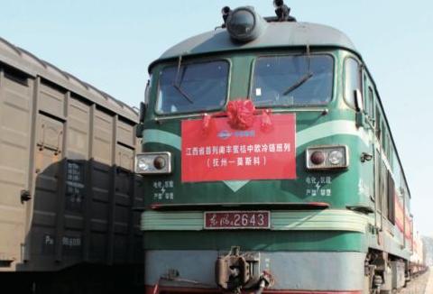 铁路供给侧改革  重塑冷链物流市场新格局
