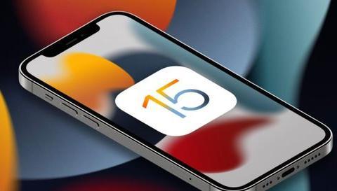 iOS15又一重要功能曝光,但你可能不愿意用!