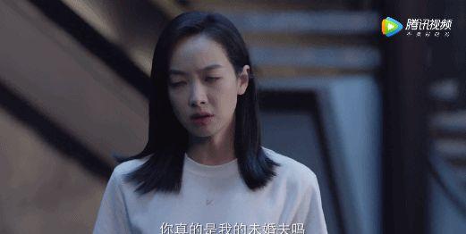 """《陌生的恋人》宋茜:一人双面、""""年下恋""""担当,""""破壁""""成功?"""