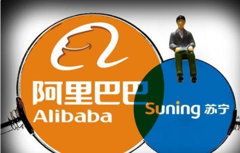 苏宁终止回购股份,高层大换血,阿里巴巴正式接管苏宁?