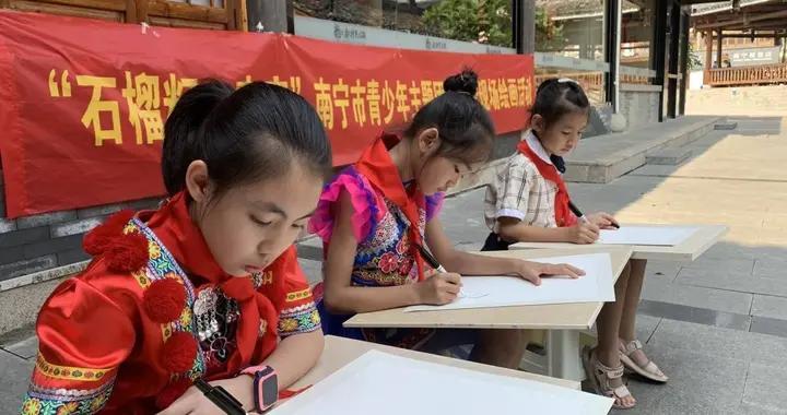 南宁25名少先队员用书画描绘民族情
