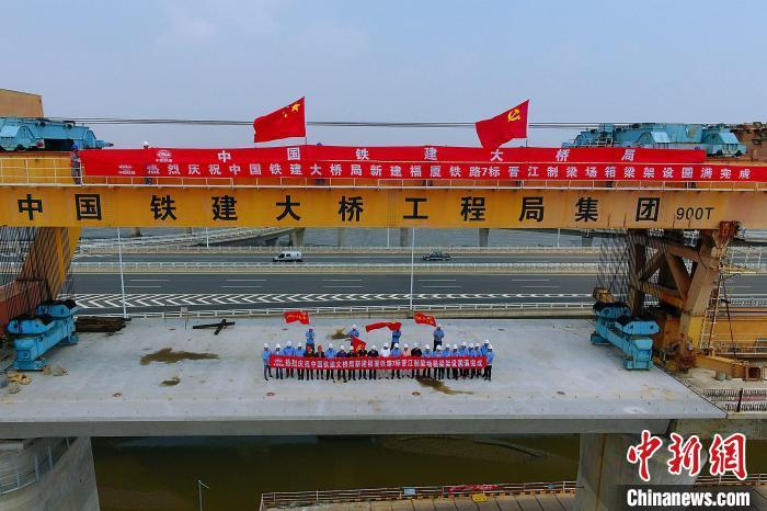 新建福厦铁路7标晋江制梁场667榀箱梁架设完成