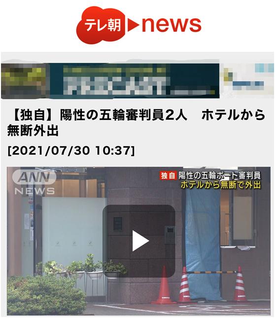 日本网友都看不下去了:要知耻!