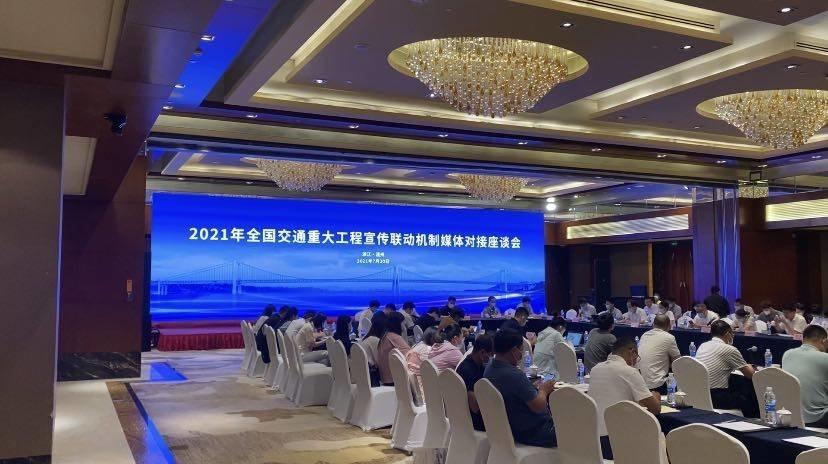 巨龙舞动飞虹翼——温州瓯江北口大桥首片主梁架设成功