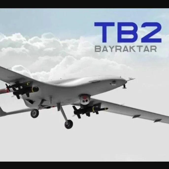 乌克兰接收土耳其无人机,曾大量猎杀俄式武器!俄军:小菜一碟