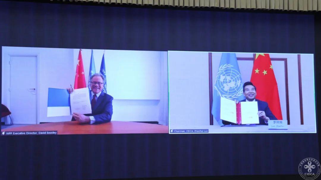 中国政府与世界粮食计划署签署粮食援助合作协议
