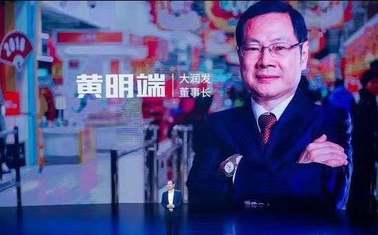 """""""阿里系""""黄明端当选苏宁易购董事长 明确三大战略路径"""