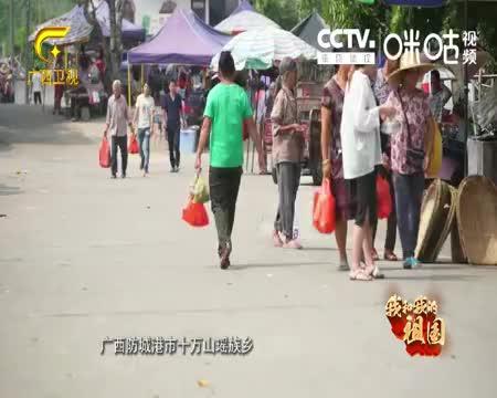 广西防城港市十万山瑶族乡,曾因当地民风彪悍,外地人不敢来