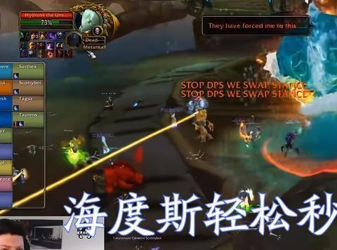 魔兽TBC:毒蛇神殿需要4种坦克,主播老1灭散团,防骑是MVP