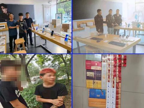 中阳县公安局破获盗窃商铺案7起 诈骗案2起 抓获犯罪嫌疑人11名