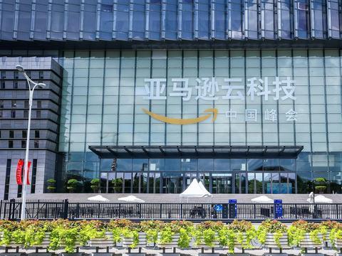 全球年收入超500亿美元,亚⻢逊云科技全面发力中国市场
