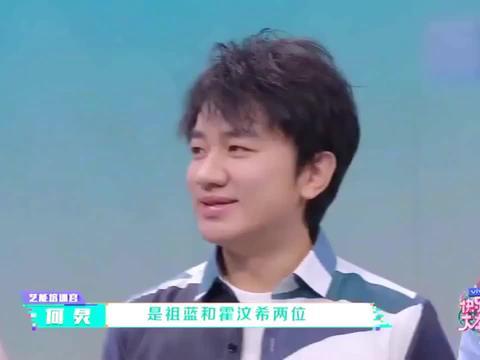 """谢霆锋和张绍刚互怼,两家公司""""开杠""""!真逗"""