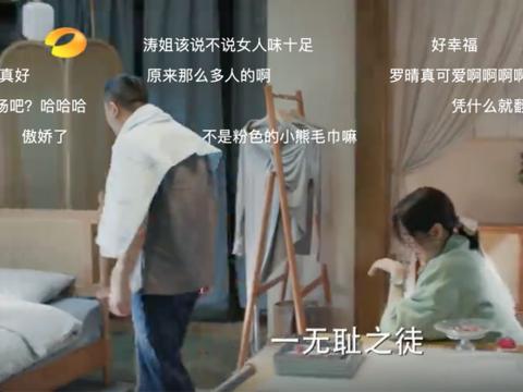 刘敏涛在《对你的爱很美》里简直太甜了