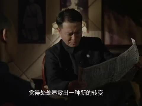 海棠依旧:蒋经国念着张治中的文章,蒋介石仔细地听着