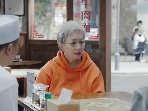 爱很美:王大山谎称给丈母娘分红,不料老太太是个人精啊