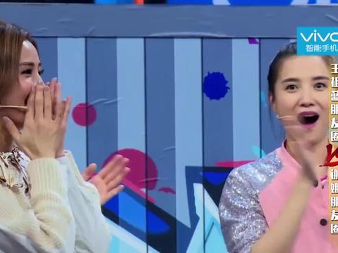 李晨怂恿陈赫尝试高空呼啦圈,对方一脸害怕,这就是好兄弟吗?