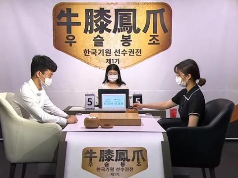 7.31围棋赛事一览,牛膝凤爪杯崔精晋级循环赛,韩国女子围棋联赛