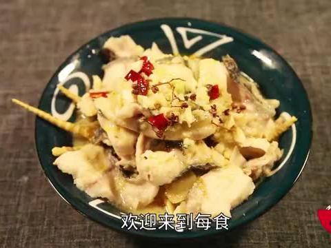 酸菜鱼,以黑鱼为主料,配以泡菜等食材煮制而成,口味酸辣可口!