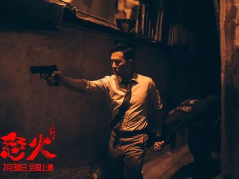 《怒火·重案》:甄子丹与陈木胜的豪情壮志