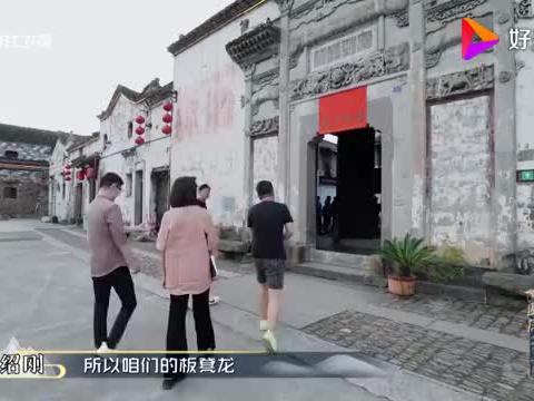 李艺彤张绍刚和乡亲们一起制作板凳龙,写上满满祝福,家和人团圆