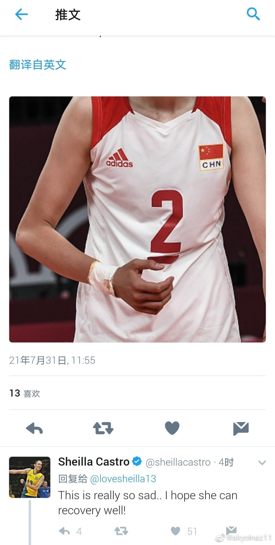 巴西 女排接应谢拉在推特上发文……