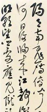 当过小学教师的韦斯琴逆袭书法大家,一手大气磅礴的草书让人佩服