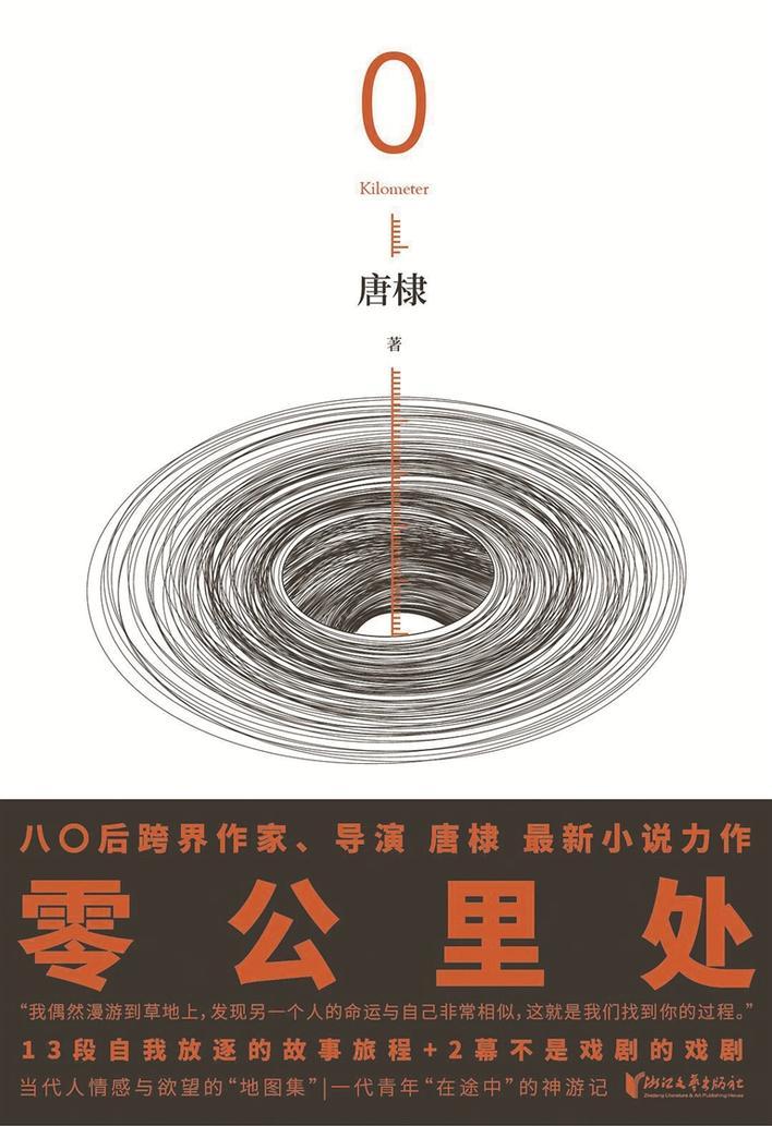 第二季中文小说佳作10种