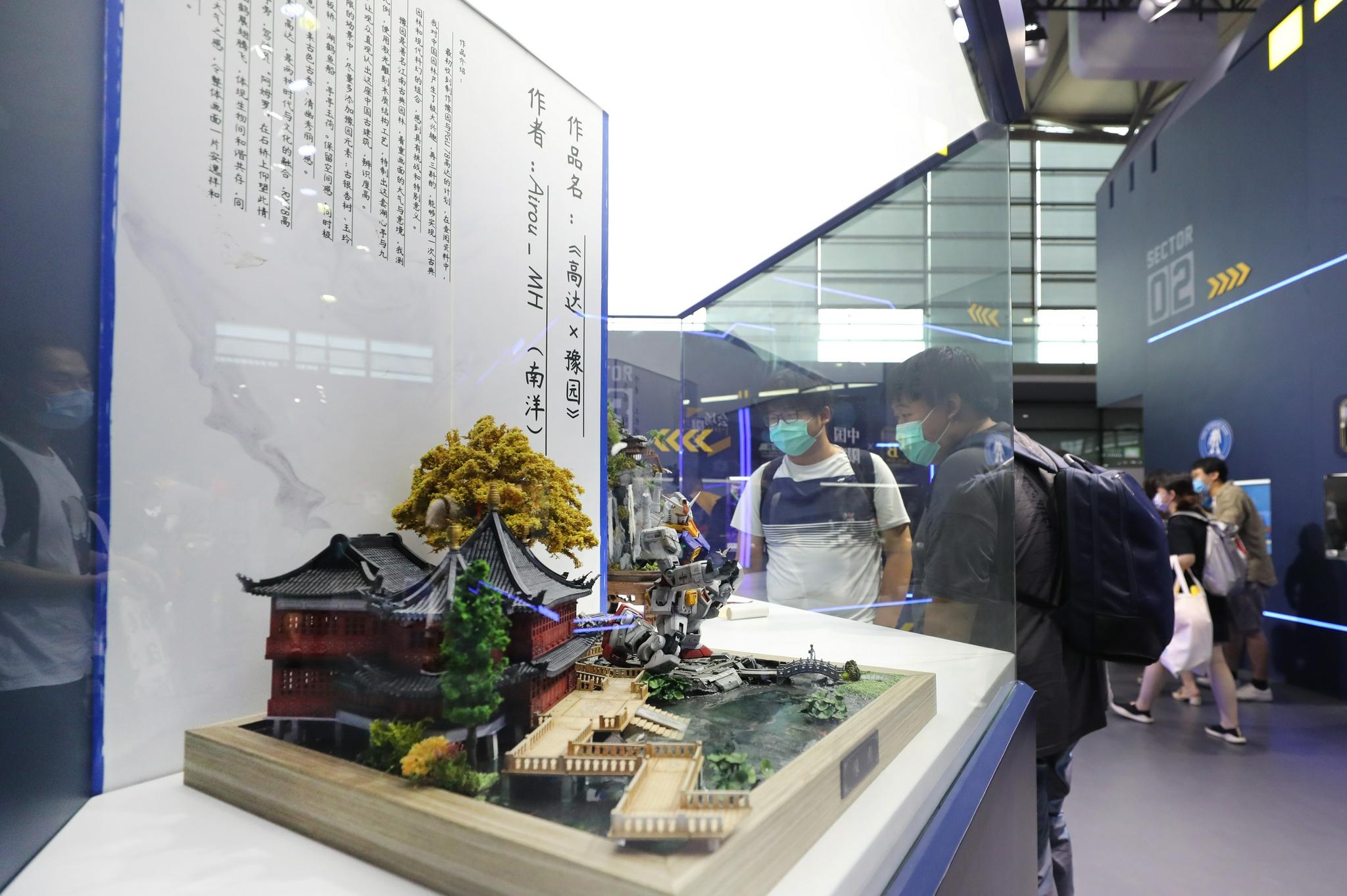 中国国际数码互动娱乐展览会在上海举行