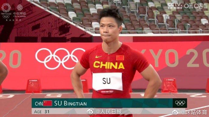 苏炳添跑入男子百米半决赛