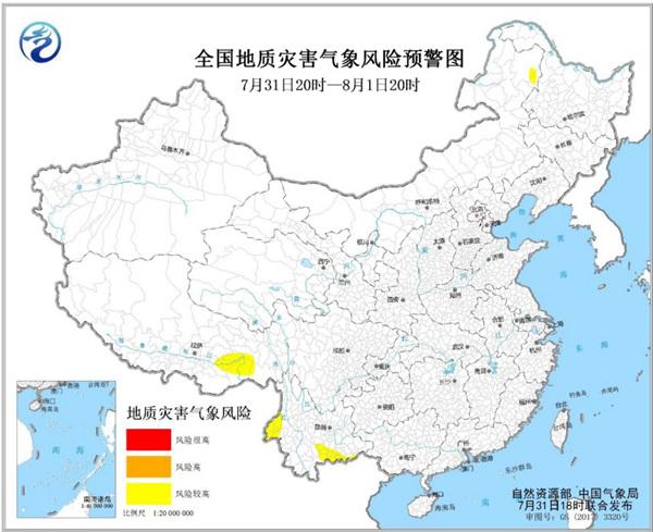 内蒙古云南西藏部分地区发生地质灾害气象风险较高