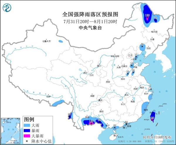 暴雨蓝色预警 内蒙古黑龙江云南台湾局地有大暴雨