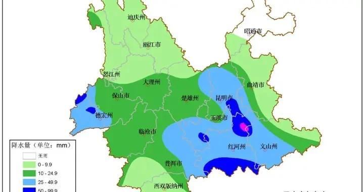 未来24小时云南局地仍有暴雨、大暴雨