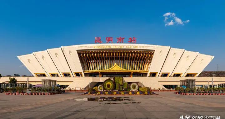 云南省的区划调整,8个地级市之一,昆明市为何有14个区县?