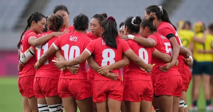 奥运女子七人制橄榄球-中国队逆转俄罗斯 以第7名结束首次奥运之旅