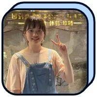 芜湖女学霸收到清华录取通知书!高考692分|安徽最新疫情通报|今日疫苗点信息