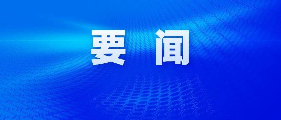 中国广西——以色列科技创新合作论坛在南宁举行