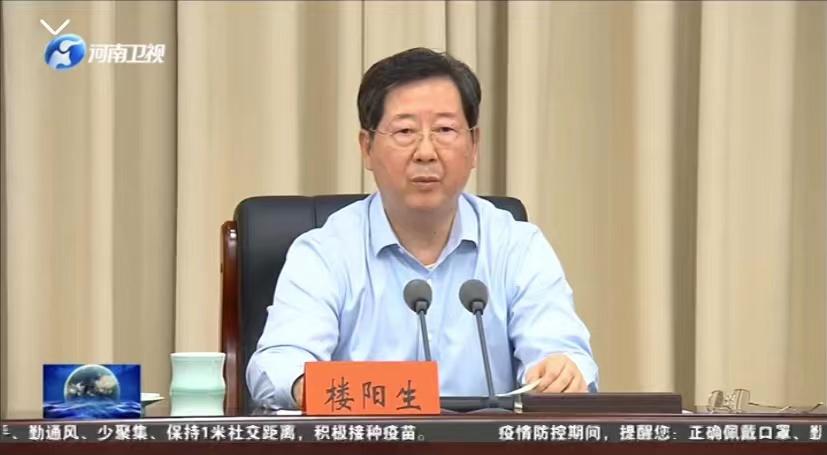 河南省委书记楼阳生:要坚决守住防止医院感染这个底线