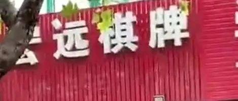 郑州发现多例疑似病例 全员核酸检测