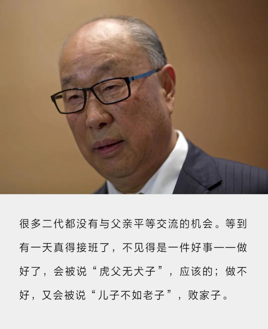 河南百亿富豪,81 岁了却无法退休