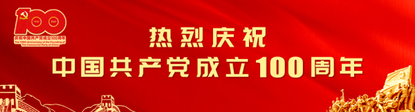 """贺州市民服务中心卫健委窗口深化""""证照分离""""改革"""