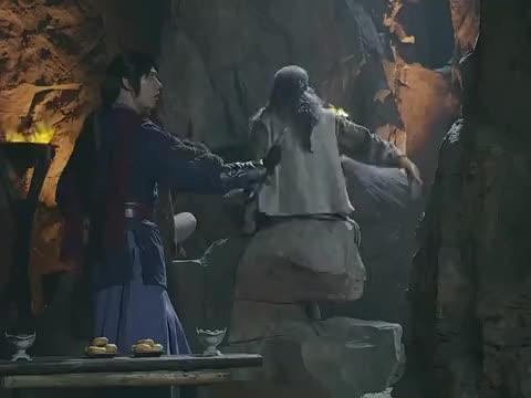 新侠客行,石壁之上有武功秘籍,小伙不觉沉迷其中不可自拔