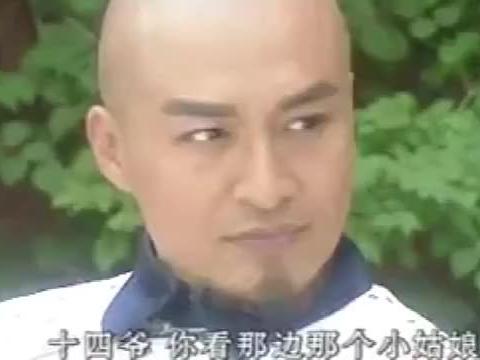孝庄秘史:大玉儿相中一个小姑娘,带过来一看,竟然是童星杨紫!