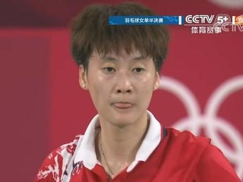 陈雨菲去冲击金牌,何冰娇争夺铜牌
