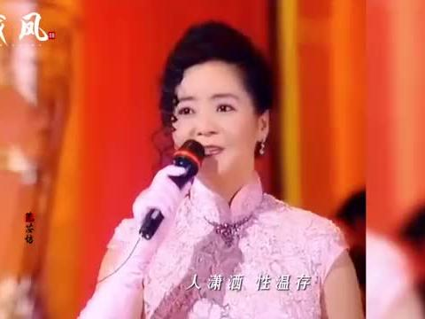 徐小凤邓丽君一曲黄梅戏《戏凤》,两位巨星的旷世合作,太惊艳了