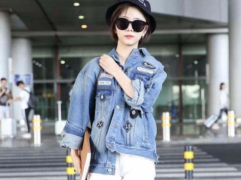 31岁谭松韵又美了,穿牛仔外套配白色短裤清爽减龄,甜成邻家小妹