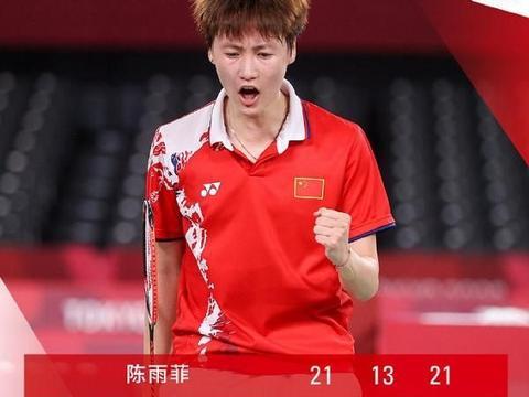 何冰娇输球将争铜牌,女单决赛很可能再次上演中国德比战!